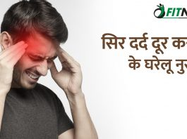 Get Relieve In Headache