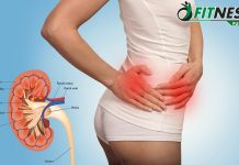 How To Remove Kidney Stone