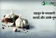 Miraculous Benefits Of Garlic And Its Properties