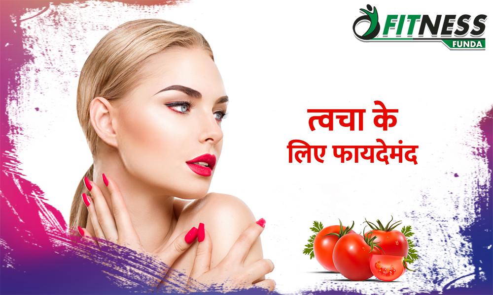 Benefits of Tomato