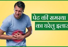 Home Remedy Of Stomach Problems