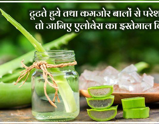 ayurvedic remedies for long hair